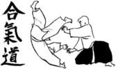 aikido_small
